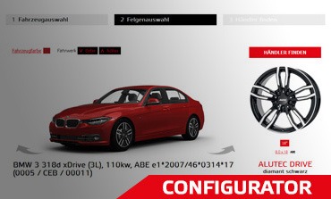 alutec_thumb_configurator_370px